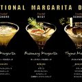 National Margarita Day マルガリータの日