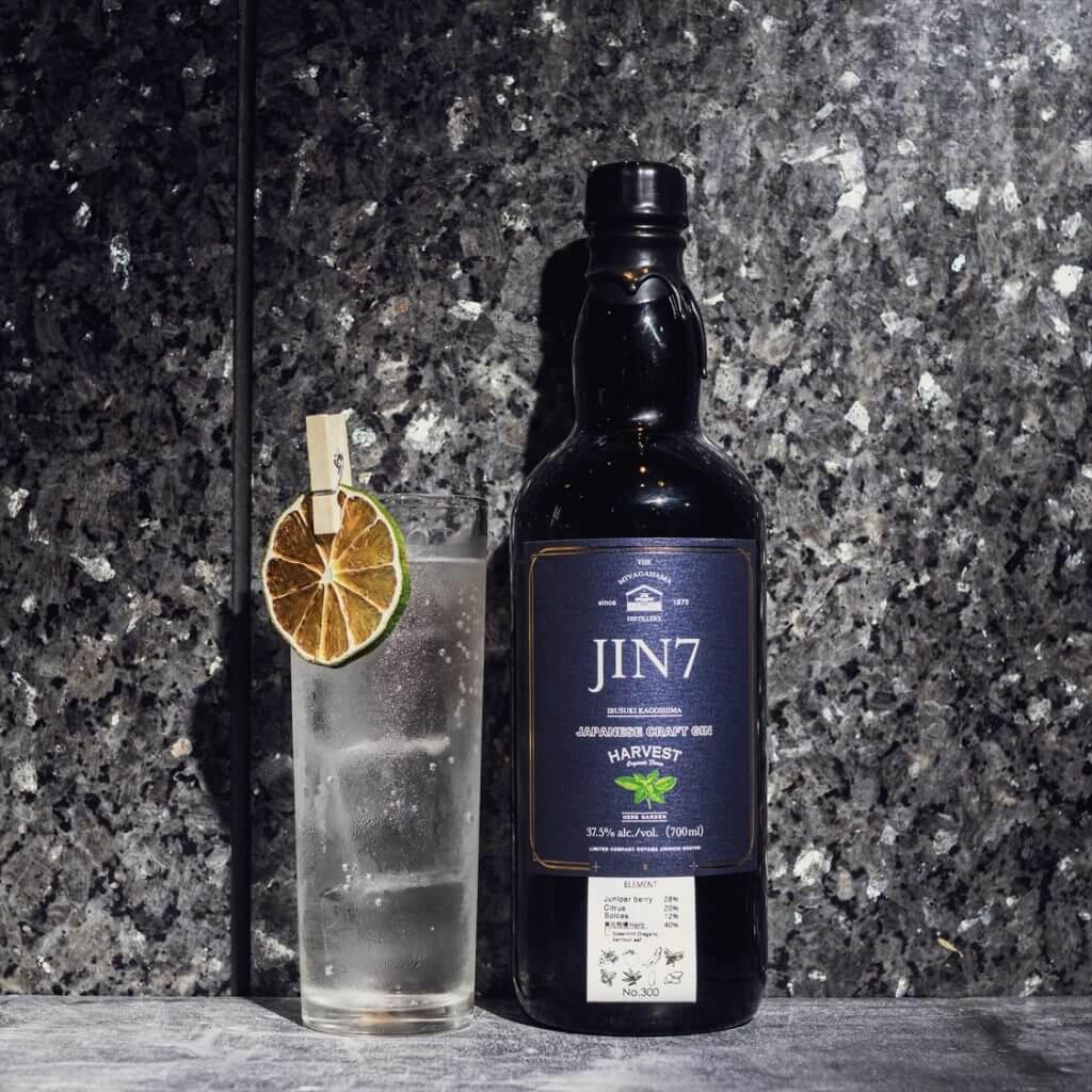 JIN-7