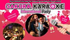 karaokeparty-Feb