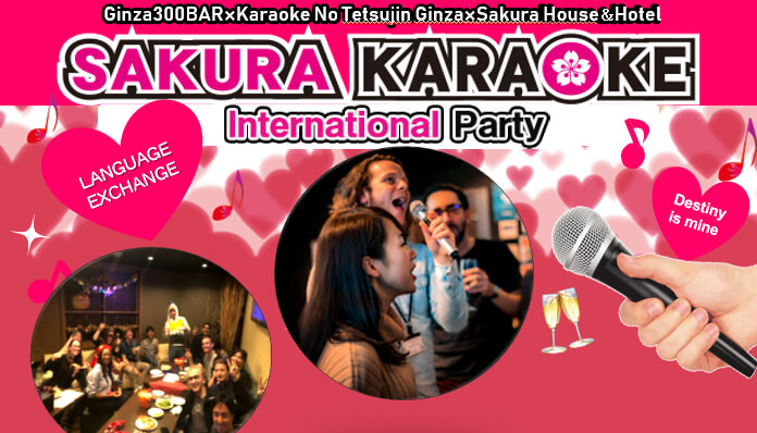 karaokeparty-Feb