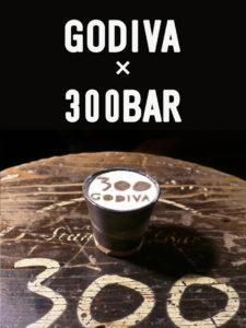 GODIVAカクテル